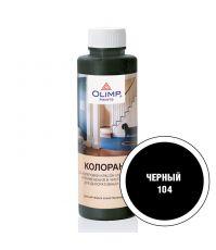 Колер OLIMP №104 Черный 500...