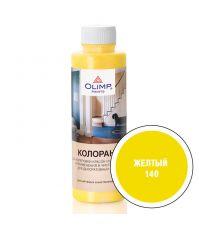 Колер OLIMP №140 Желтый 500...