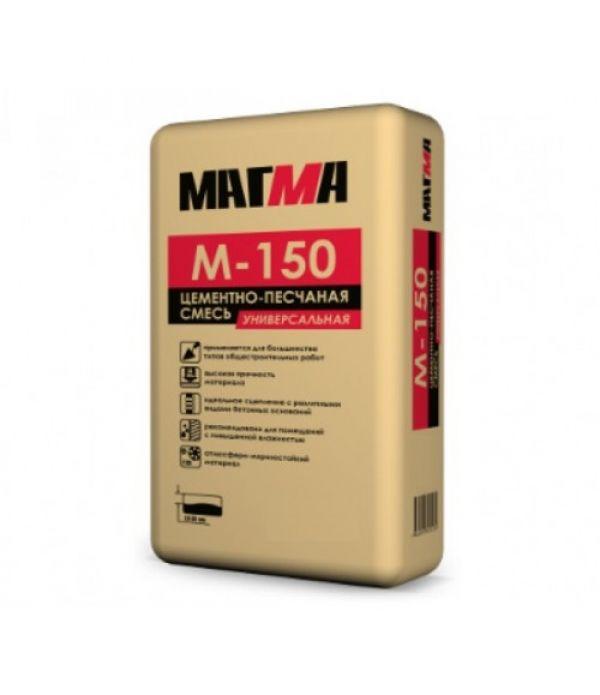Цементно-песчаная смесь М-150 25кг МАГМА (56шт/упак)