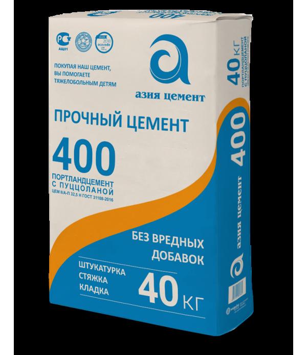 Цемент АЗИЯ М-400 40 кг мал.мешок