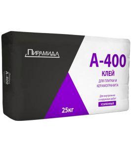 Плиточный клей ПИРАМИДА А-400 усиленный для керамогранита 25кг (50шт/уп)
