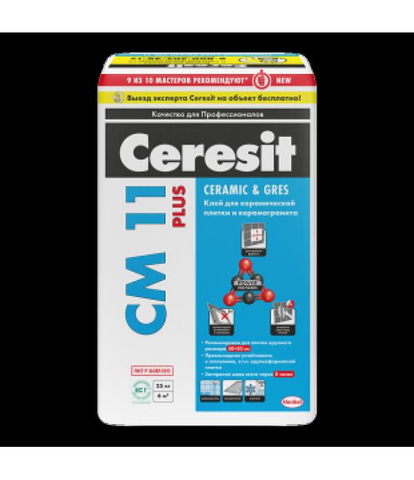 Плиточный клей Ceresit СМ 11 Plus 25кг (48меш/упак)